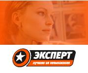 Скоро откроется второй магазин федеральной сети «Эксперт» в Омске