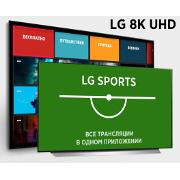 LG запустила в России сервисы для спортивных трансляций и контента в 8K-разрешении
