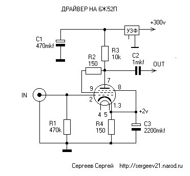 Схема нового драйвера на 6ж52р
