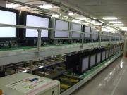 Конвейерная линия завода японской компании Eiza