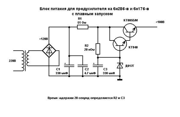 УЗФ на биполярных транзисторах