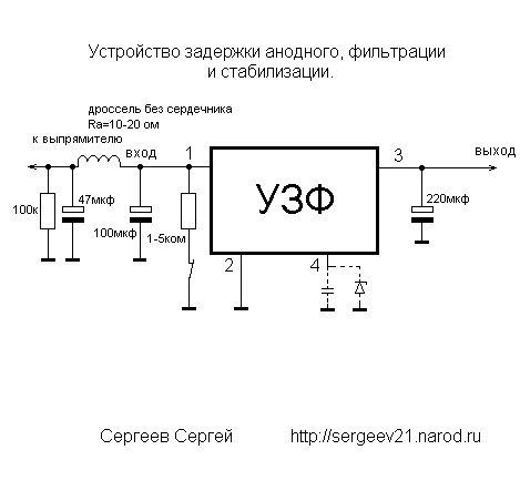 схема зарядного устройства на полев транзистор для авто.