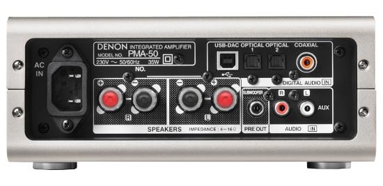 Интегральный усилитель  Denon PMA-50