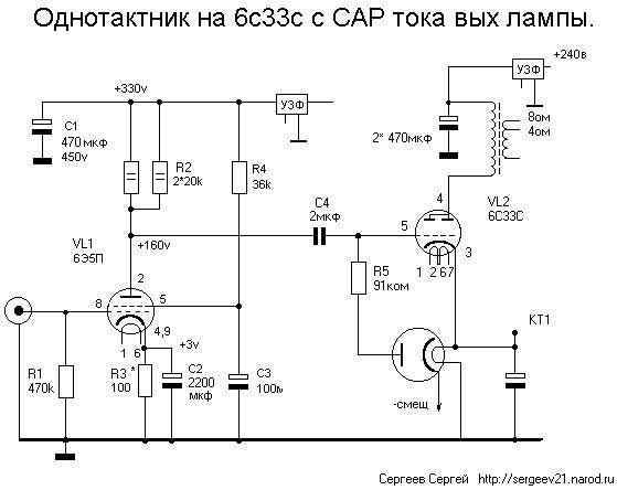 Схема драйвера на 6с33с