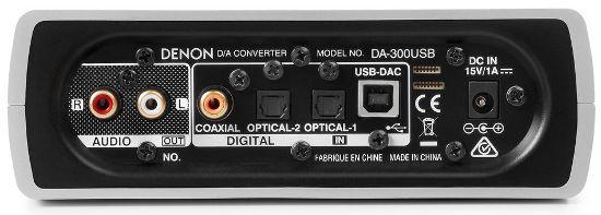 Разъемы и порты USB-ЦАП Denon DA-300USB