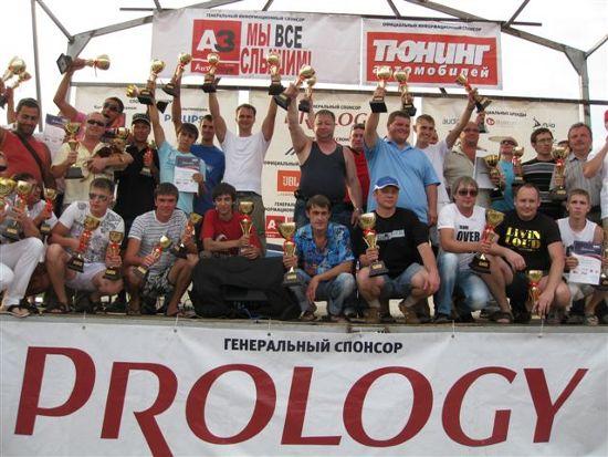 Автозвуковые соревнования АМТ Russian Challenge