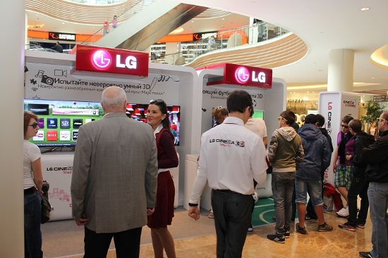 Фестиваль «LG CINEMA 3D SMART TV»