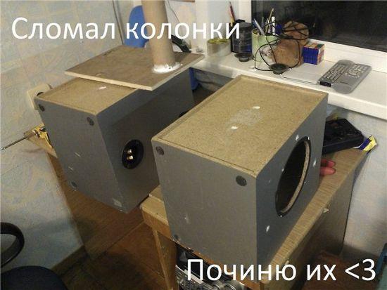 ...sa-pmx3 (без динамиков) -усилитель Top device td180 ( с колонками) - Колонки Электроника 25ас-126.