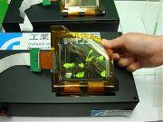 Гибкий OLED дисплей