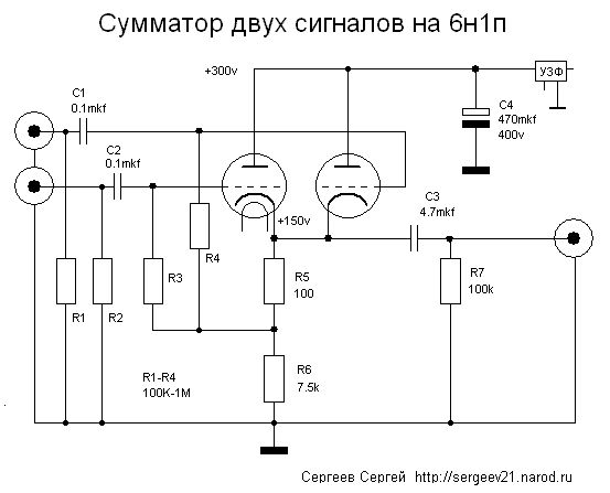 Схема сумматора на лампе 6Н1П