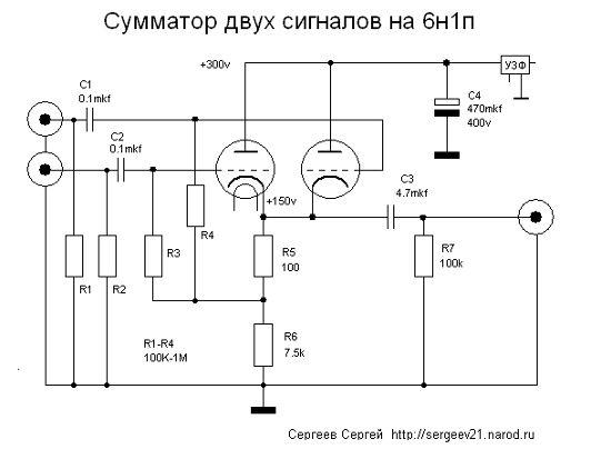 Сумматор двух сигналов на 6н1п