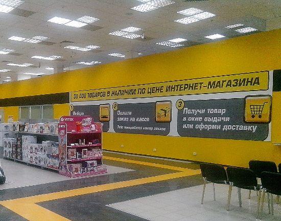 Открыть пункт выдачи товара интернет магазина