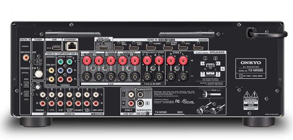 AV-ресивер Onkyo TX-NR585