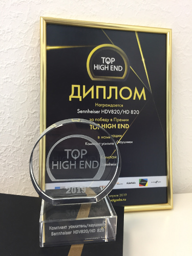 диплом TOP HIGH END