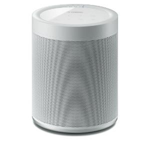yamaha-musiccast-20-white-front