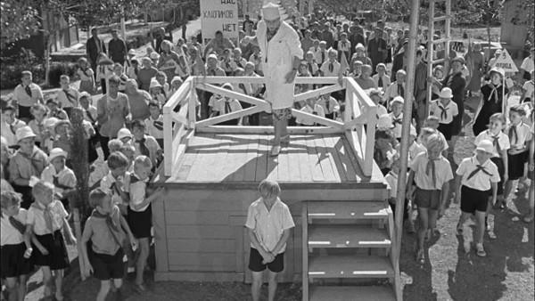 «Добро пожаловать, или Посторонним вход воспрещен» 1964