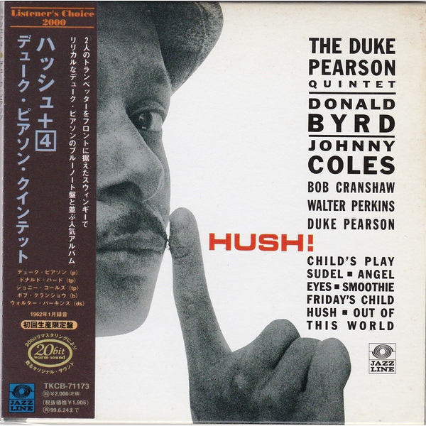Duke Pearson Quintet - Hush!