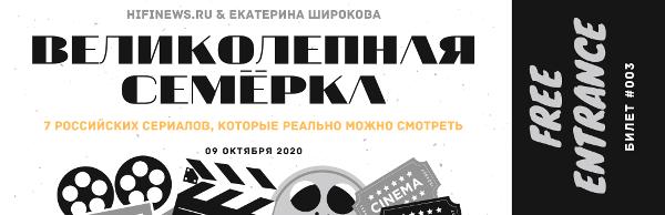 7 российских сериалов, которые реально можно смотреть