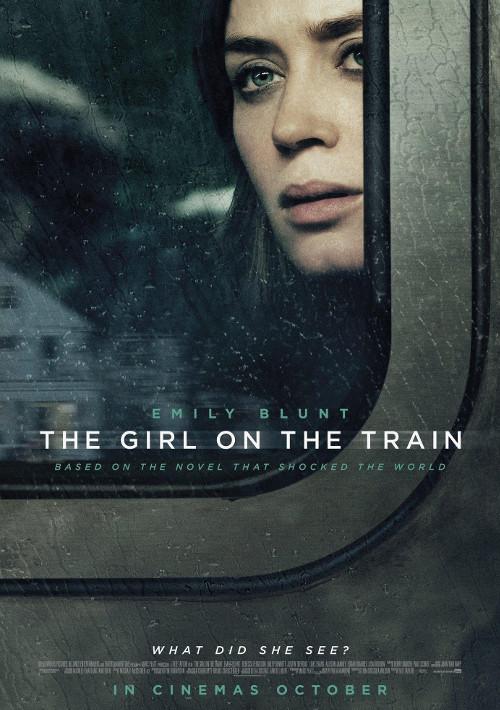 «Девушка в поезде» 2016