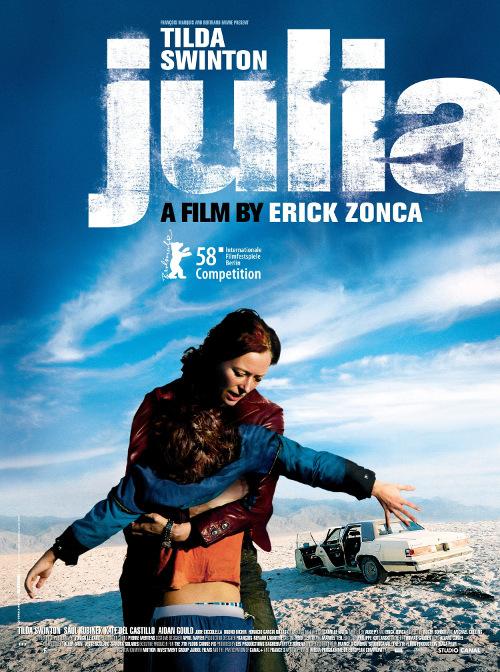 «Джулия» 2008
