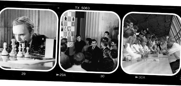 «Гроссмейстер» 1972