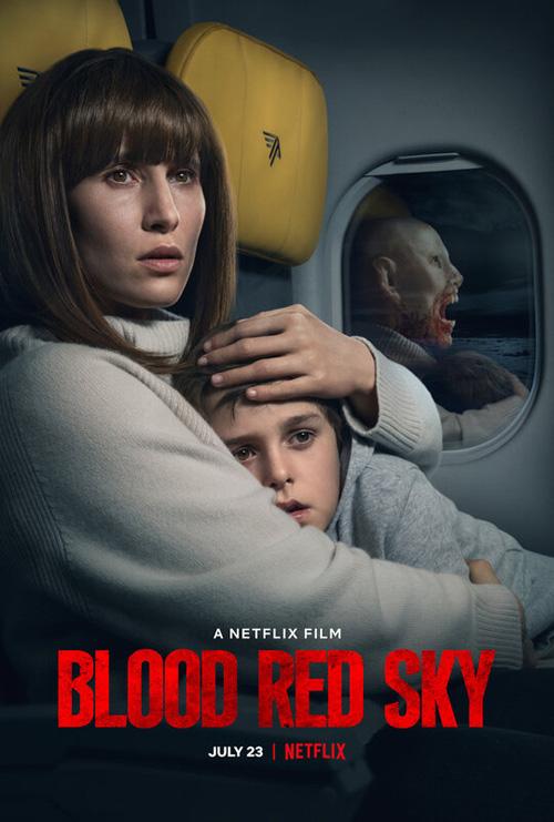 «Кроваво-красное небо» 2021