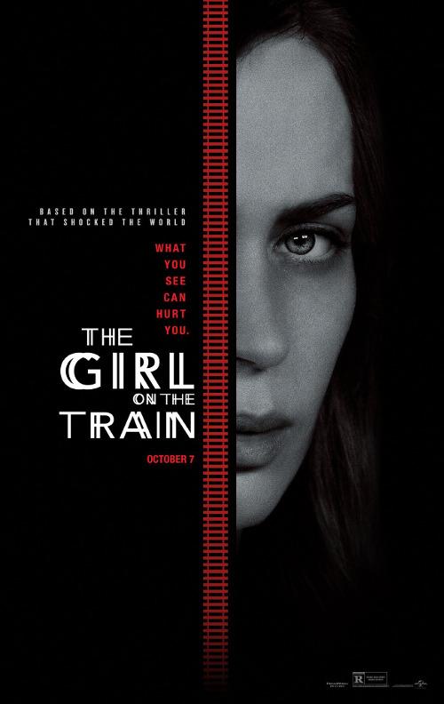 «Девушка в поезде» 2016 года