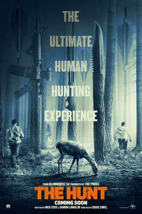 «Охота» 2020