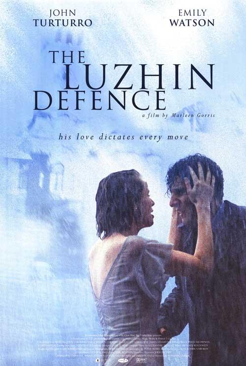«Защита Лужина» 2000