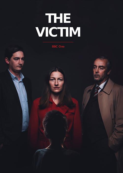 «Жертва» 2019