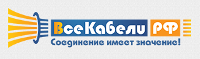 ВсеКабели.рф