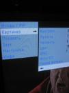 Conrac Reflection 50 HD меню настройки картинки