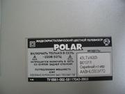 Polar 43LTV4005 ярлык