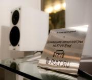 PULT.ru на Большой Ордынке