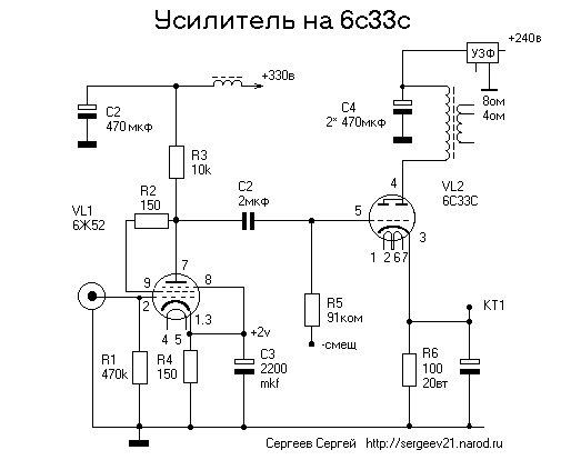 схема лампового усилителя t a c a b.