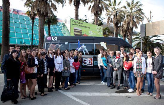 Автобус LG Cinema 3D Smart TV